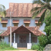 South Indian House